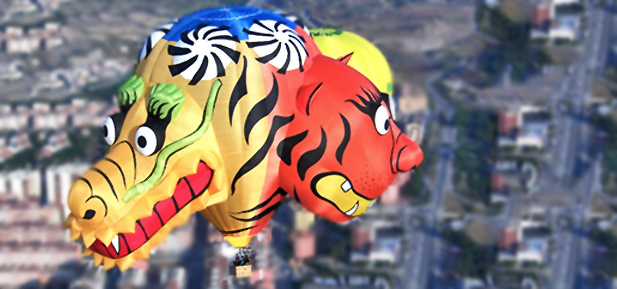 44eefa1b50fdc Ultramagic is one of the worlds leading Hot Air Balloon manufacturers and  is therefore equipped with the best possible design and engineering  capabilities ...